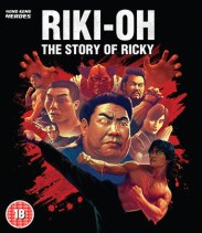 the_story_of_ricky_poster
