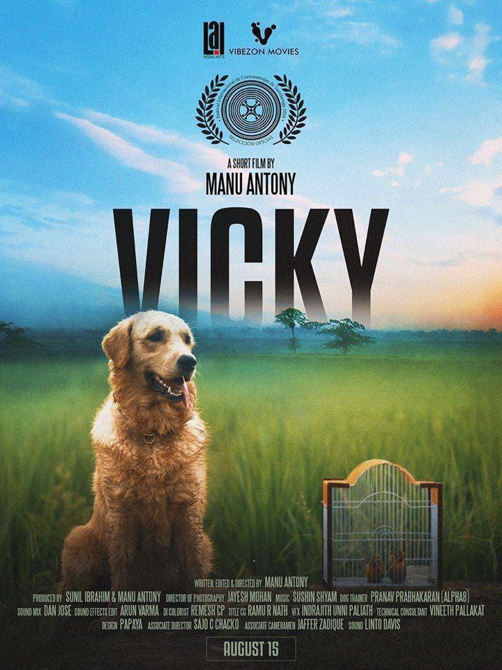 vicky-short-film